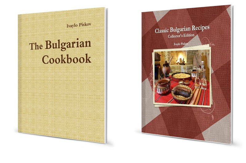 Bulgarian cookbooks